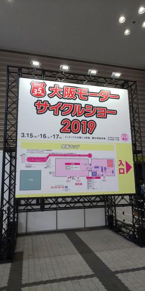 Osakamotorcycleshow201901