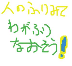 Cocolog_oekaki_2008_09_11_09_16
