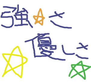 Cocolog_oekaki_2009_01_01_07_48